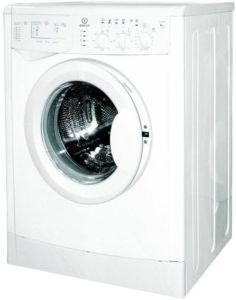 картинка отремонтировать стиральную машинку Indesit